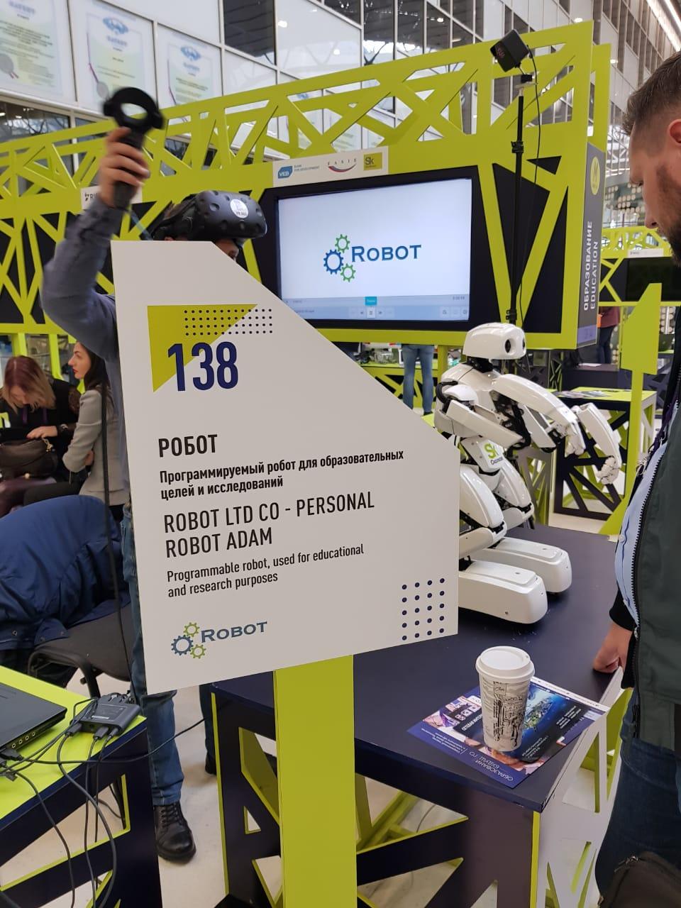 «Инновации 2018» в Сколково: обзор разработок