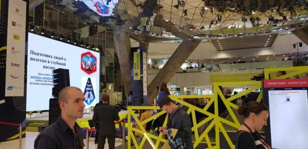 Команда Next Robot посетила форум «Открытые инновации»