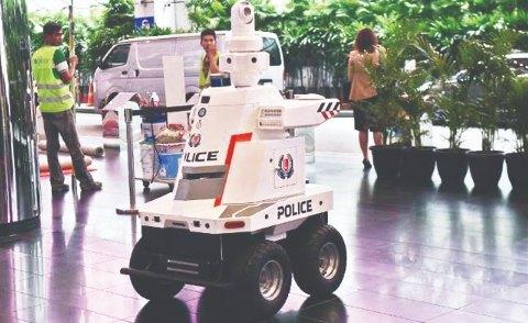 Сингапурские власти представили прототип робота-полицейского
